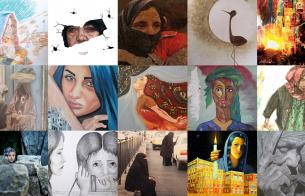 예멘 아트 갤러리 프로젝트
