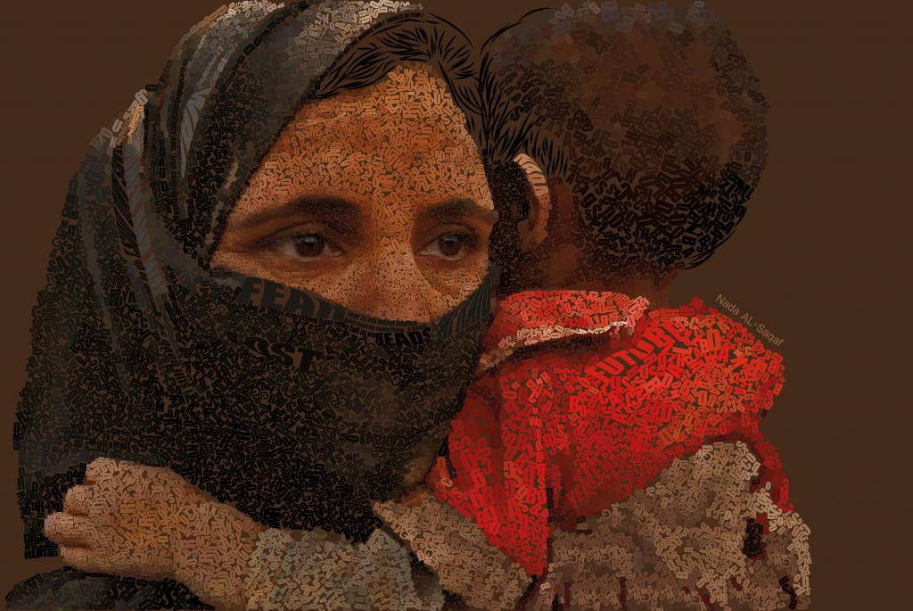 고통과 희망(Pain & Hope) - Nada Jalal Al-Saqaf