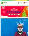 옥스팜 웹진 2015년 12월